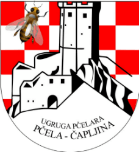 Logo Kadulja - ¦îapljina-3